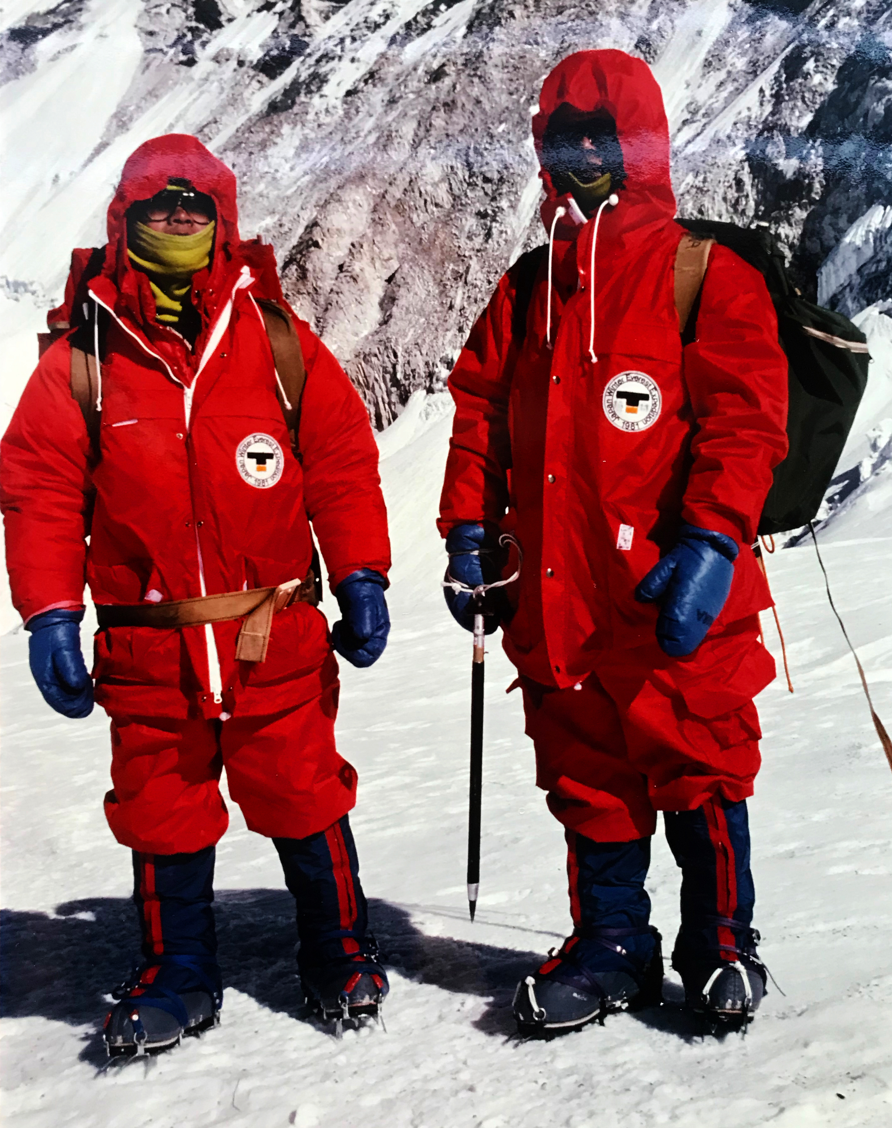Japan Winter Everest Expedition - Tenson